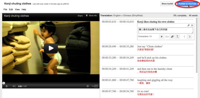 youtube translation tool