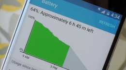 Increasing Mobile Device Battery Life Simply