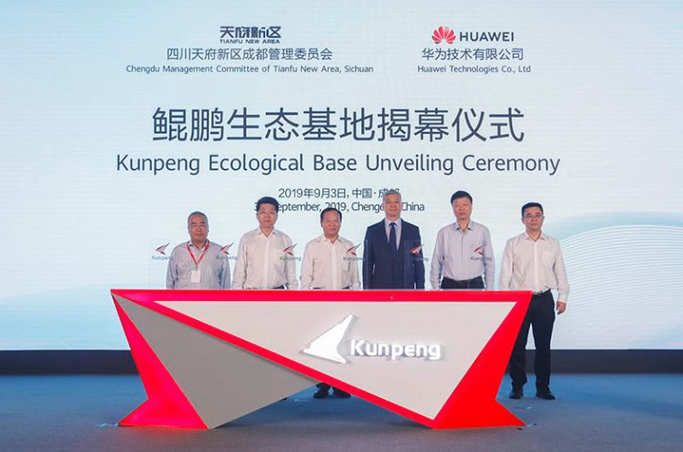 Kunpeng Ecological Base in Chengdu