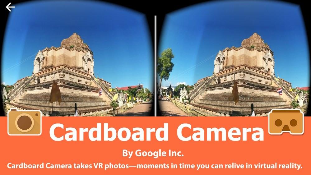 Google's Cardboard Camera App